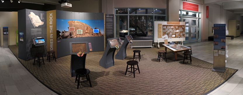 Figure 9: Panorama of the exhibit space, © UPCLOSE